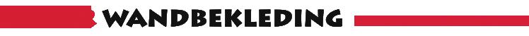 Uwbehanger Logo